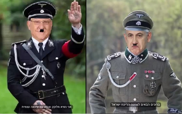 Police To Probe Depictions of Netanyahu, Rivlin As Nazis - TOTPI
