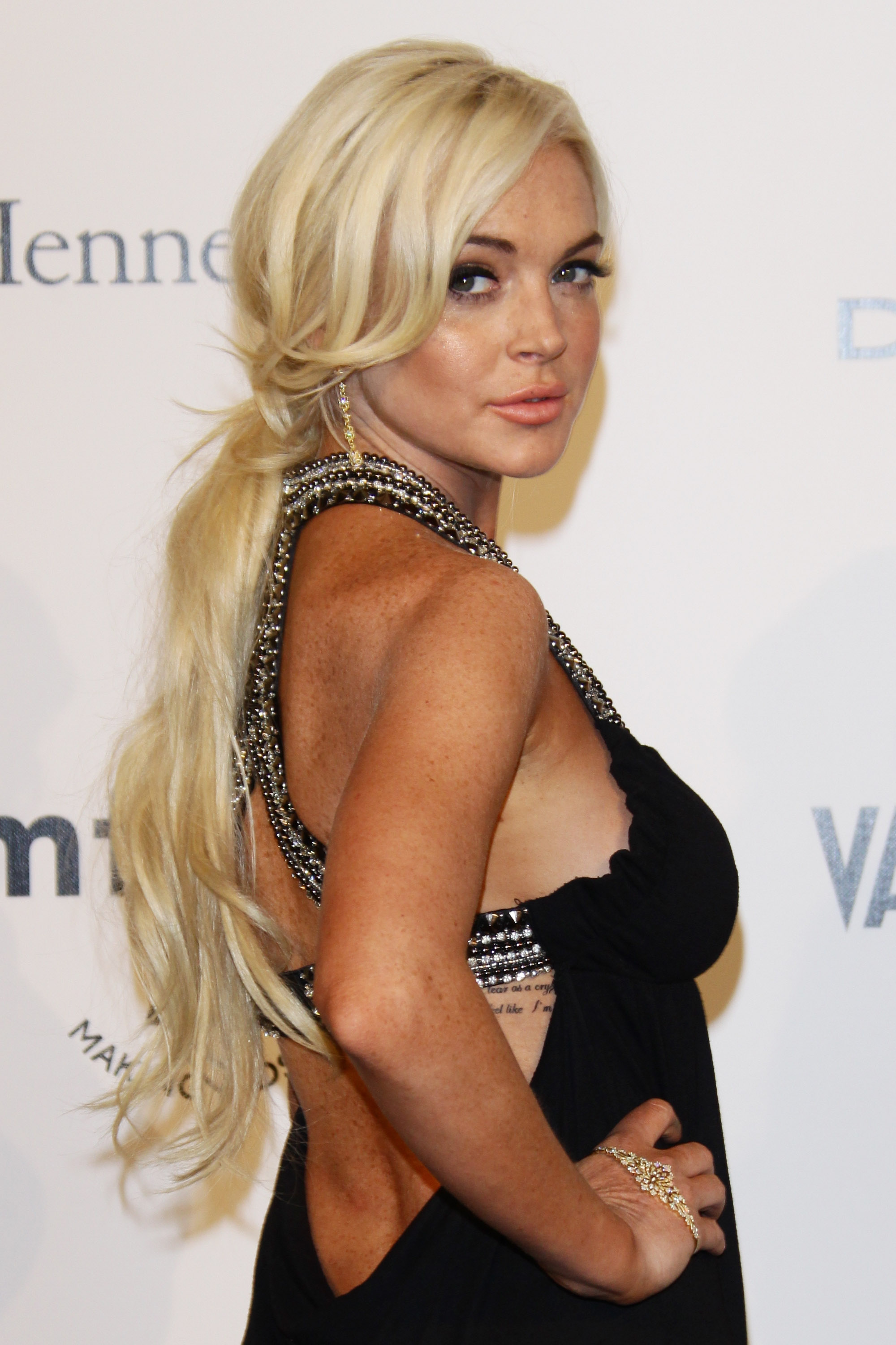 Happy Birthday To Lindsay Lohan! - TOTPI